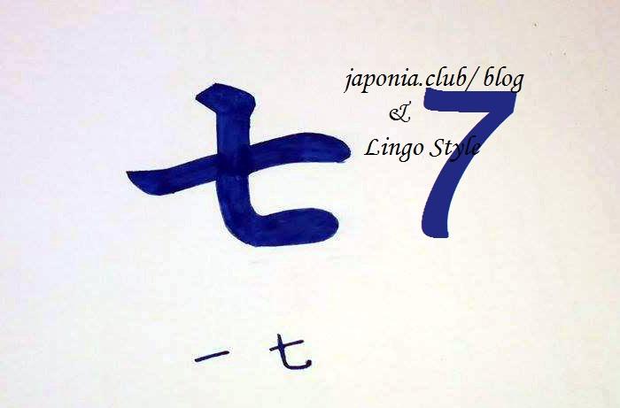 nana edit blog