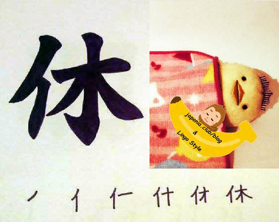 yasumu blog