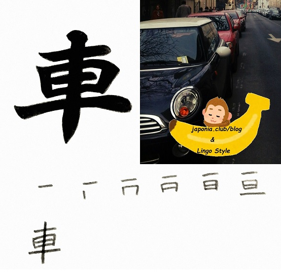 kuruma blog