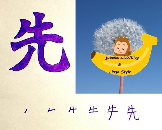saki blog