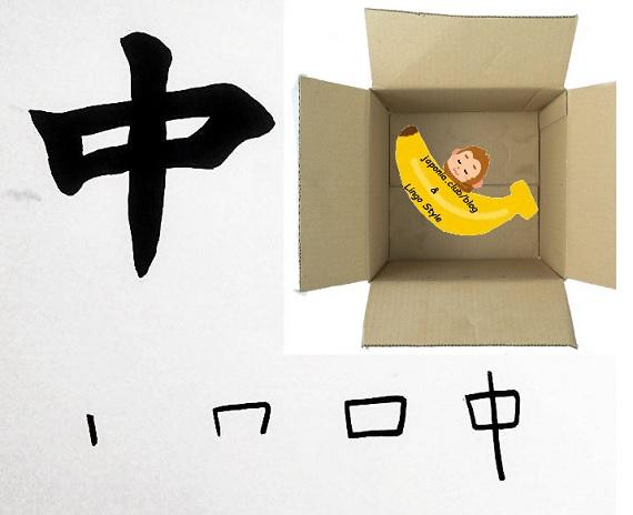naka blog