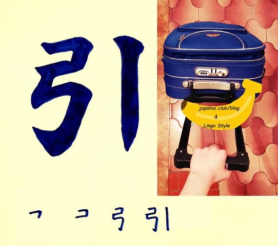 hiku blog