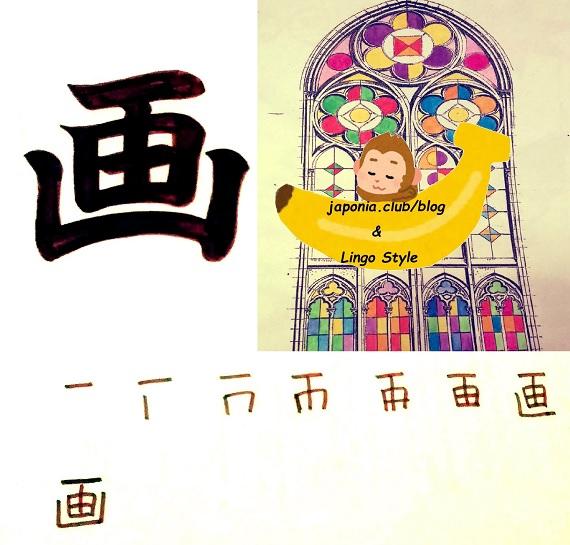 kaku blog