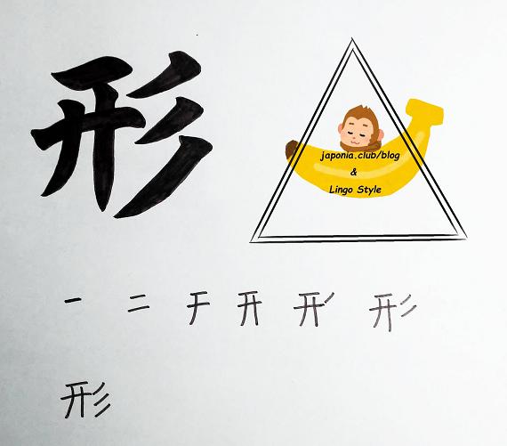katachi blog