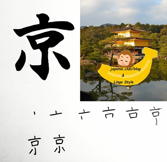 miyako blog