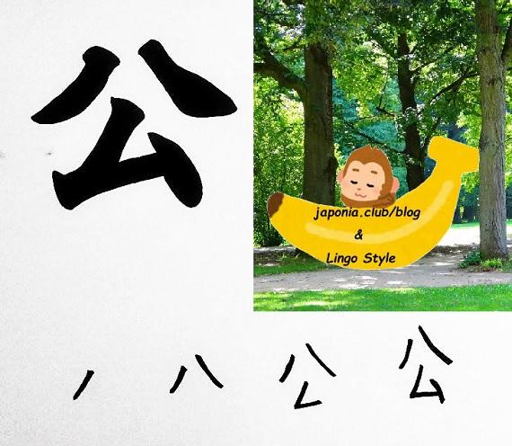 ooyake blog