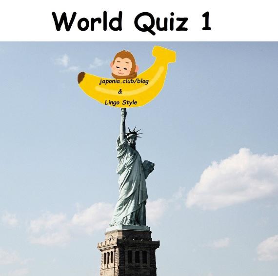 world quiz blog