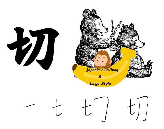 kiru blog