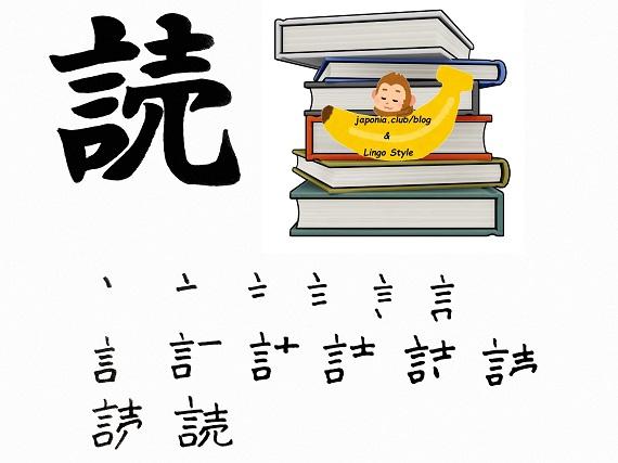 yomu blog