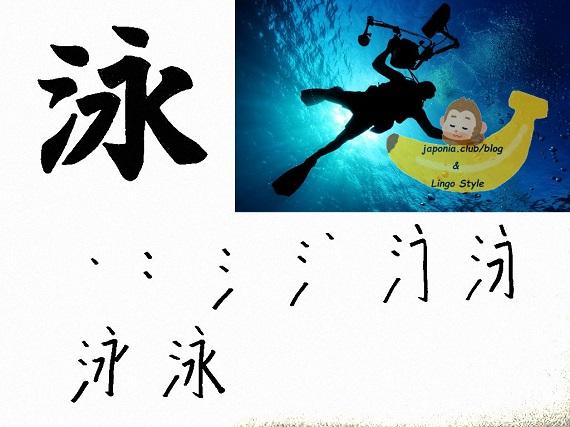 oyogu blog