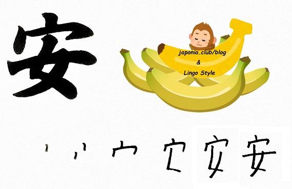 yasui blog