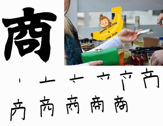 akinau-blog