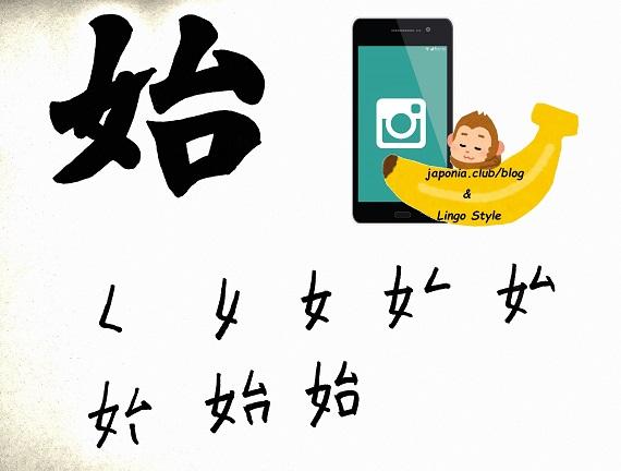 hajimeru-blog