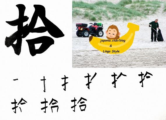 hirou-blog