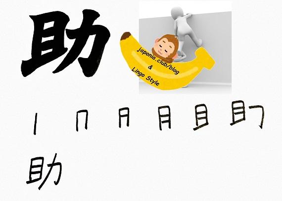 katsu-blog