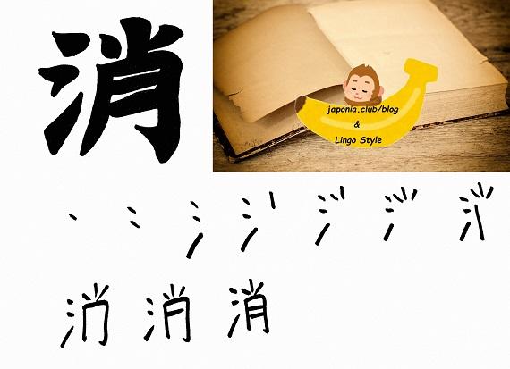 kieru-blog