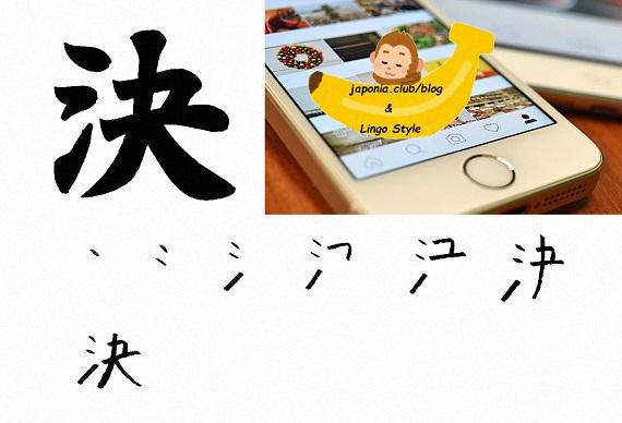 kimeru-blog