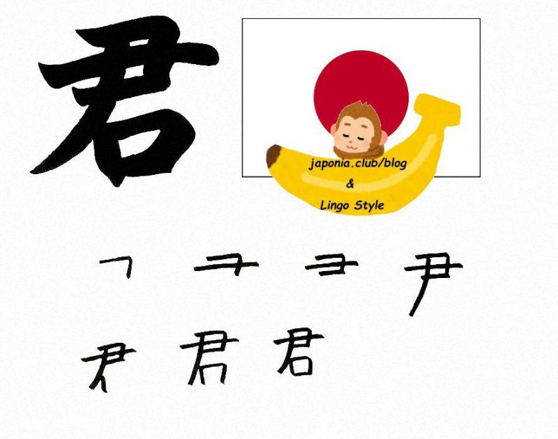 kimi-blog