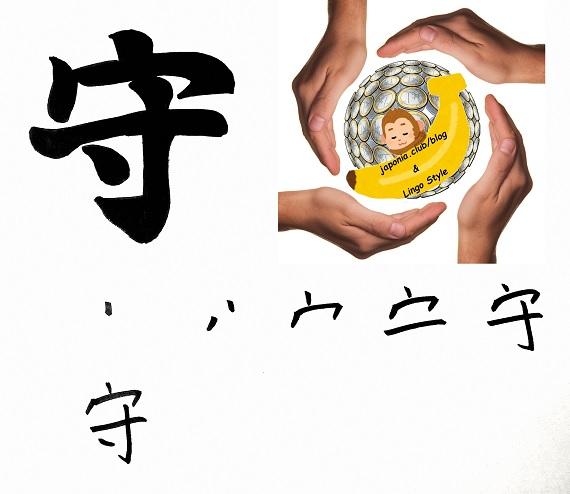 mamoru-blog