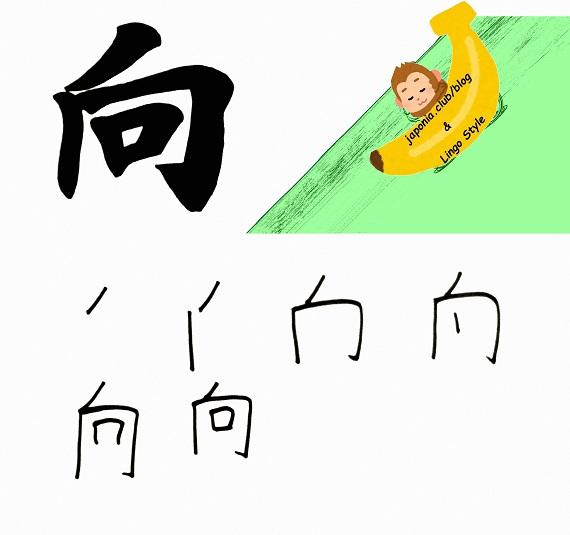 muku-blog