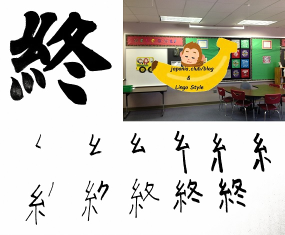 owaru-blog