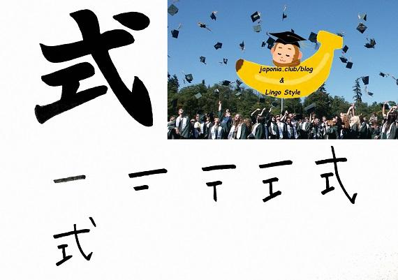 shiki-blog