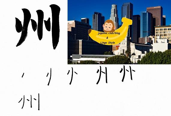 shuu-blog