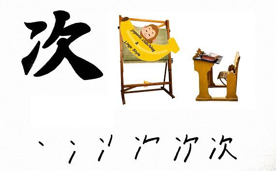 tsugi-blog