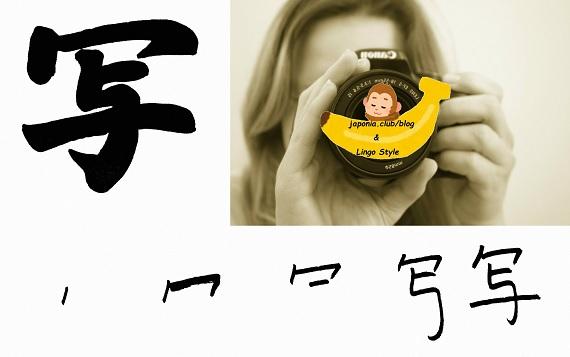 utsuru-blog