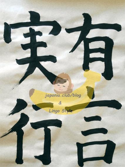 yuugenjikkou-blog