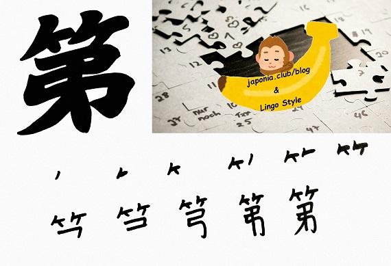 dai-blog