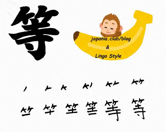 hitoshii-blog