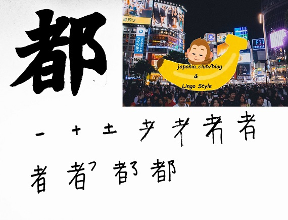 miyako-blog