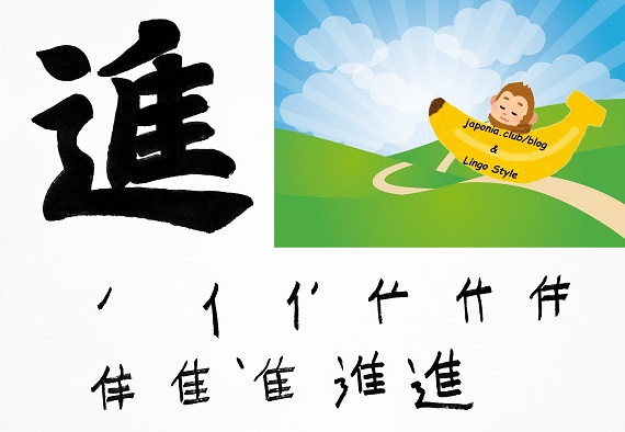 susumu-blog