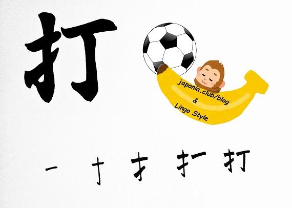 utsu-blog