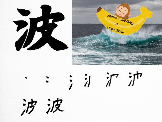 nami-blog