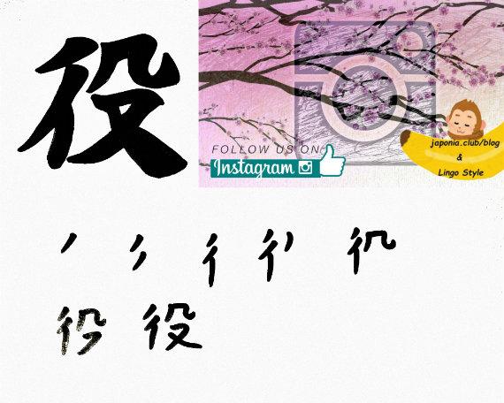 yaku-blog