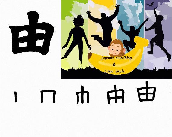 yoshi-blg