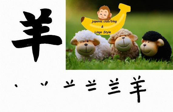 hitsuji-blog