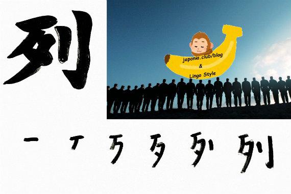 retsu-blog