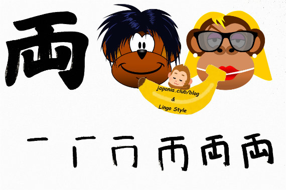 ryou-blog
