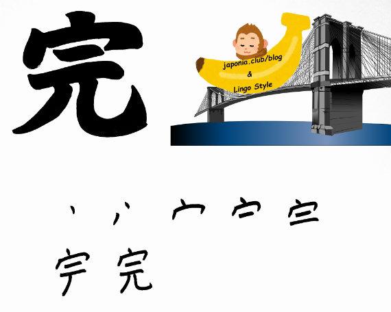 kan-blog